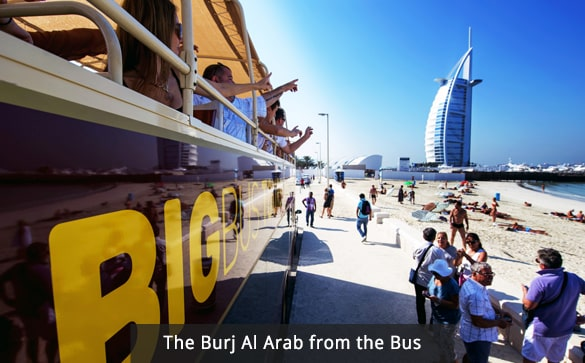 The Burj Al Arab from the Bus