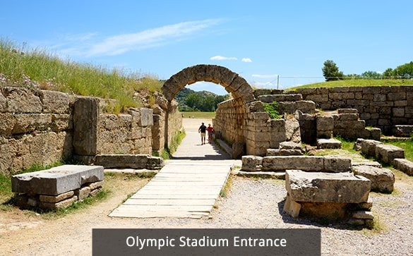 Olympic Stadium Entrance