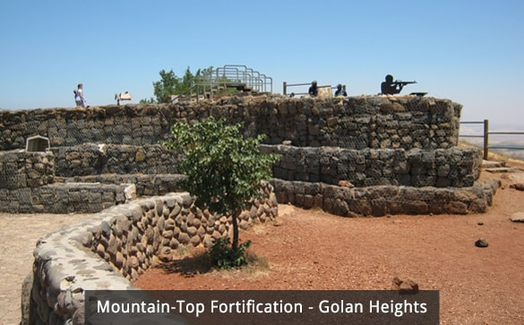 Mountain-Top Fortification - Golan Heights