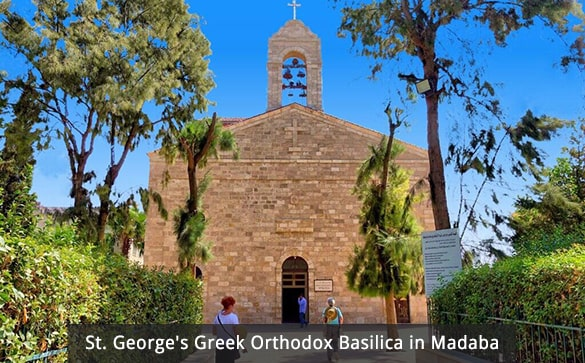 St. George's Greek Orthodox Basilica in Madaba