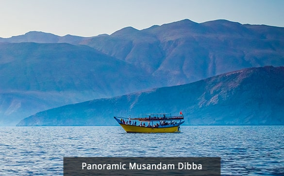Panoramic Musandam Dibba