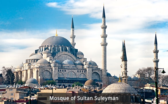 Mosque of Sultan Suleyman