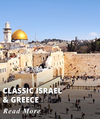 Classic Israel & Greece Tour